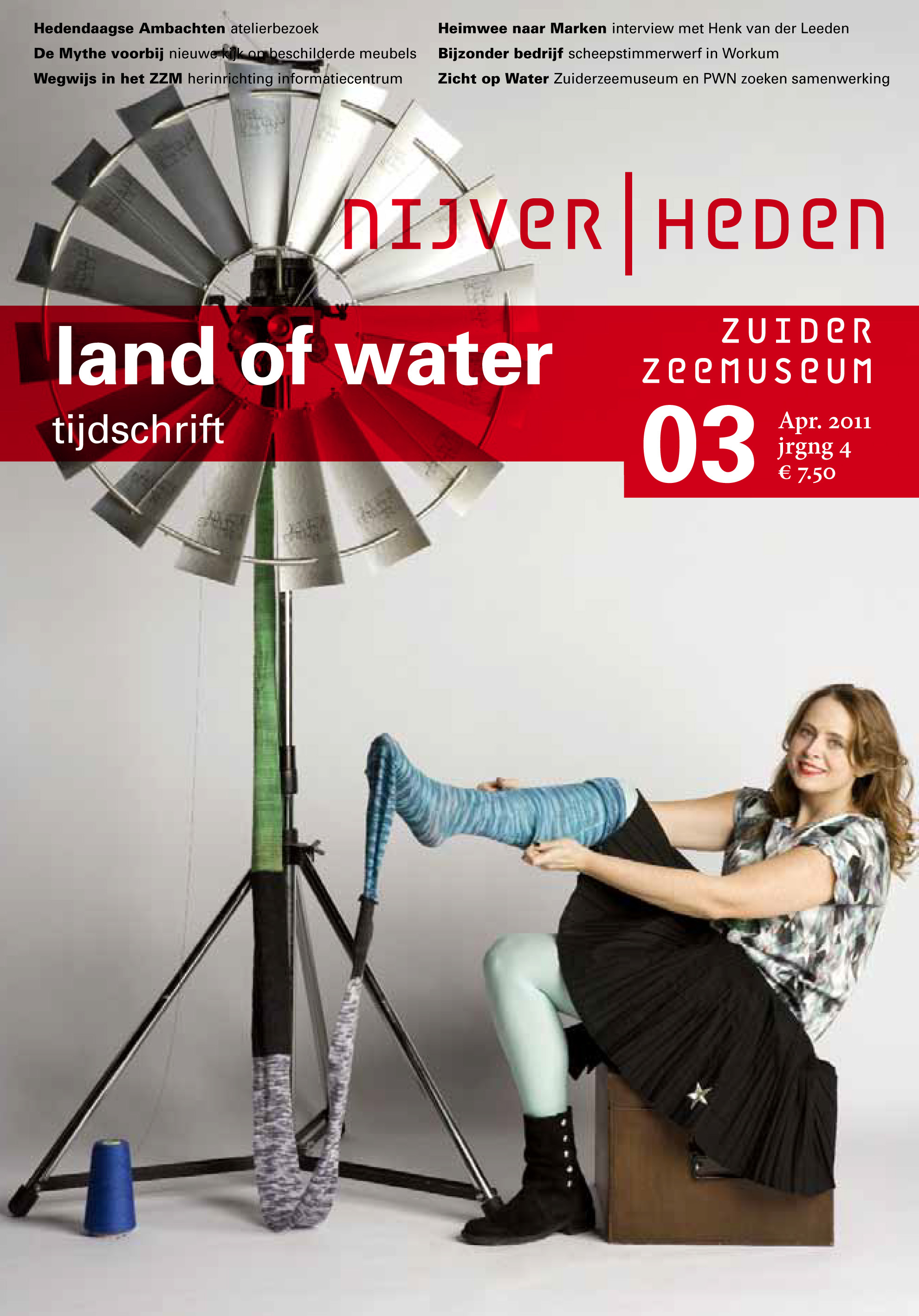 Land of Water 4 nummer 03